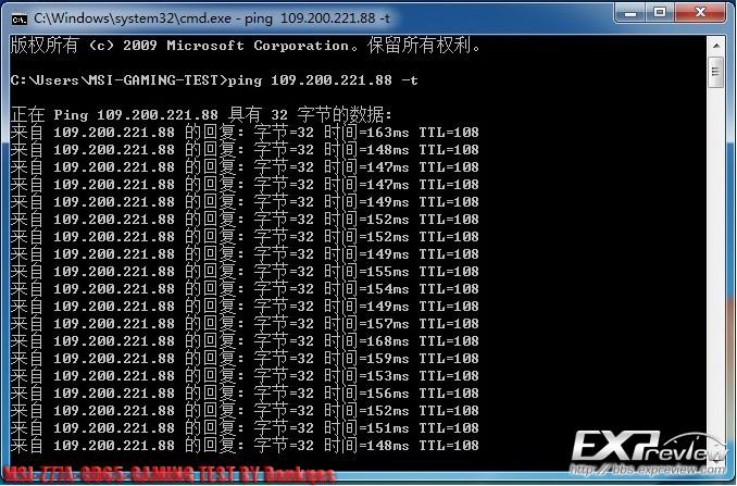 ping日本BF3 副本.jpg