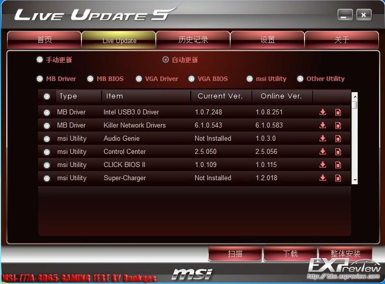 live update 5 副本.jpg