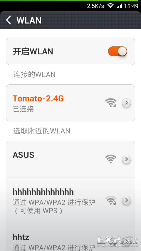 手机连接界面4.png