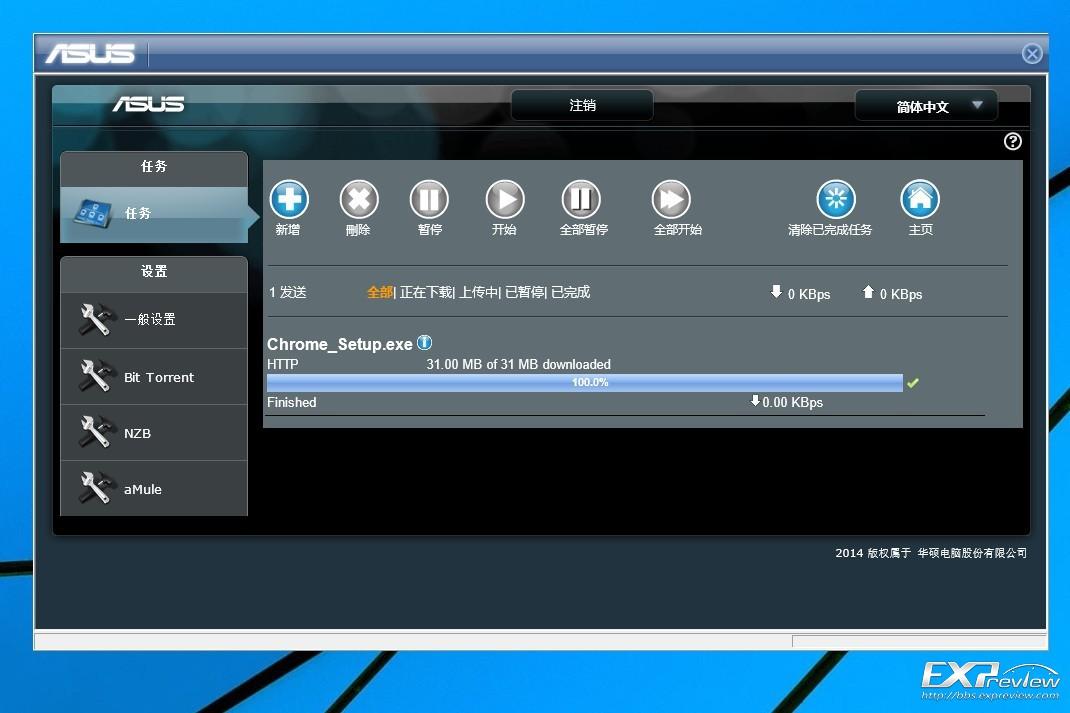 4软件窗口版.jpg