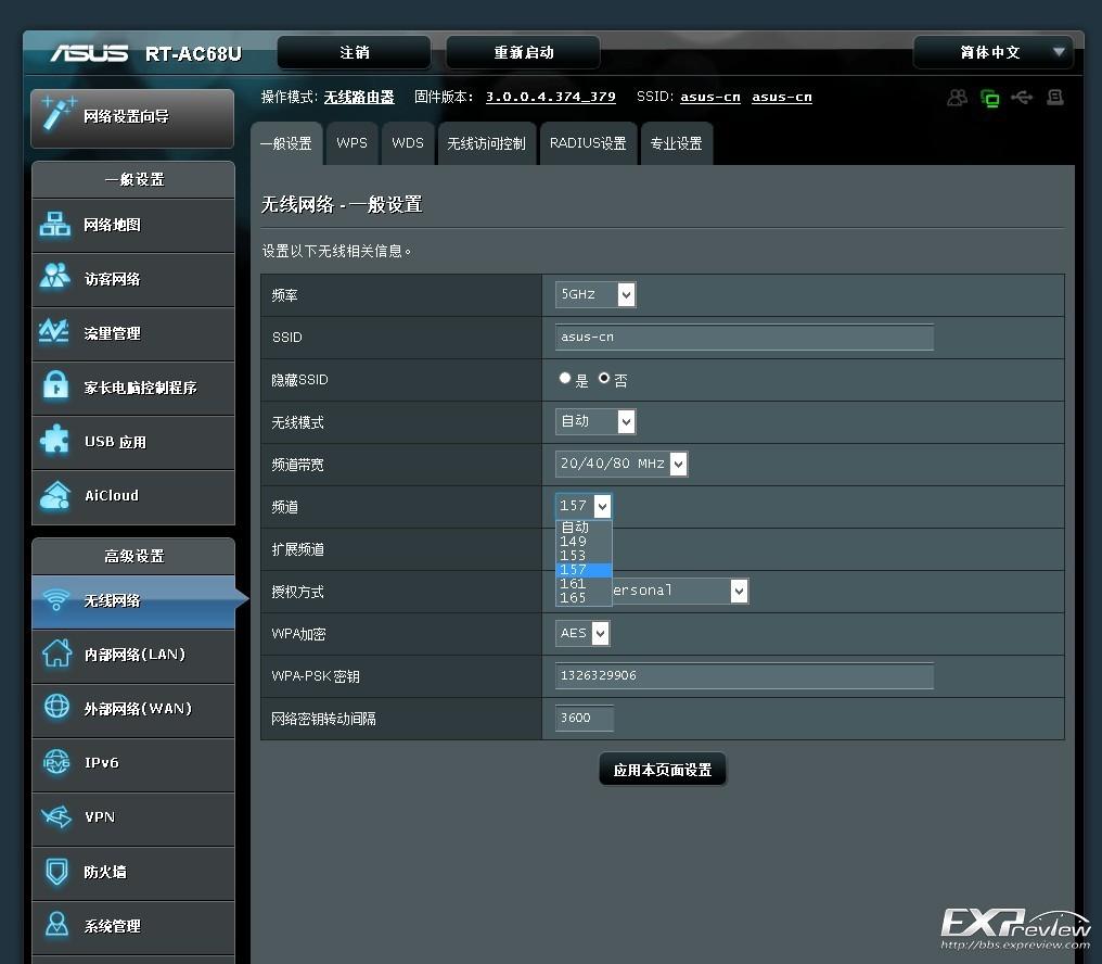 国行5G信道.jpg