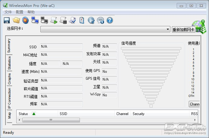 信号强度软件.jpg