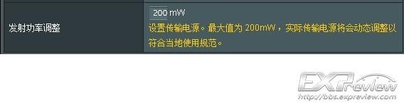 功率200和80,无线信号无改变.jpg