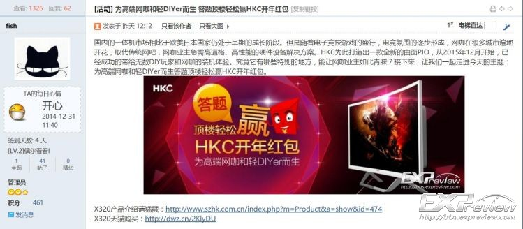 HKC.jpg