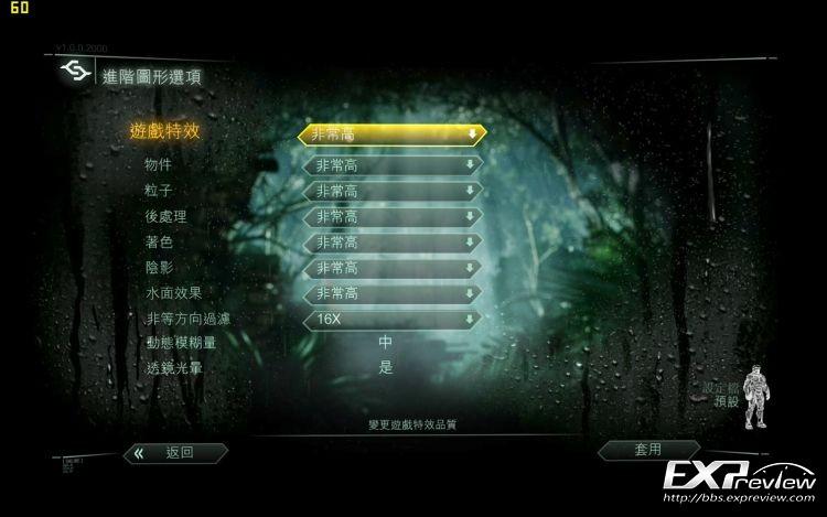 Crysis3 2016-04-17 11-52-15-66.jpg