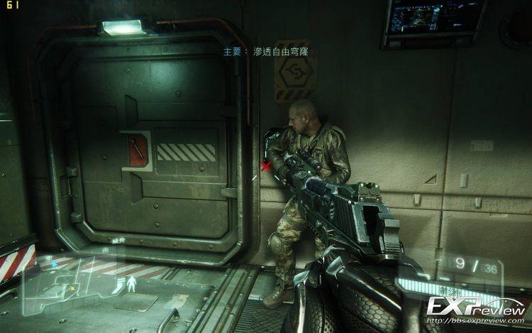 Crysis3 2016-04-17 12-03-33-40.jpg