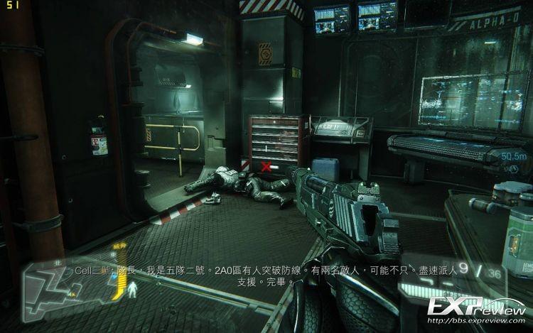 Crysis3 2016-04-17 12-03-58-88.jpg