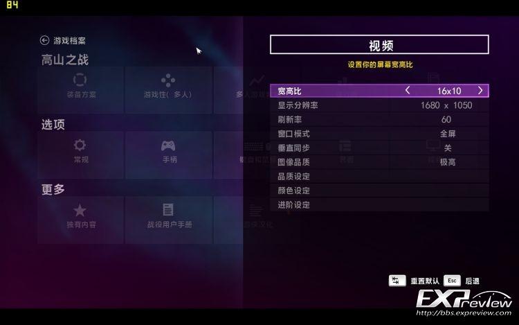 FarCry4 2016-04-17 10-26-38-53.jpg