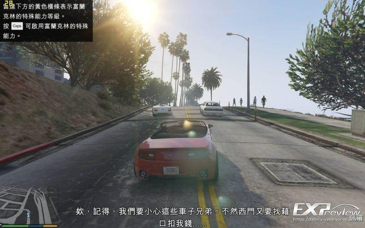 GTA5 2016-04-17 11-26-01-60.jpg