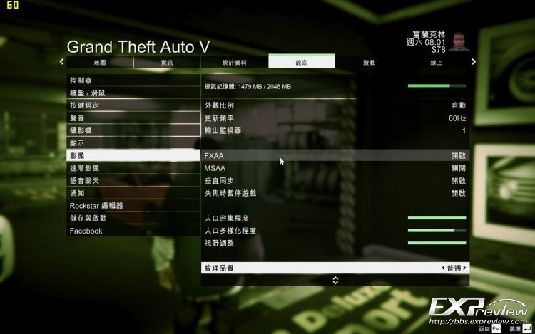 GTA5 2016-04-17 11-35-34-53.jpg