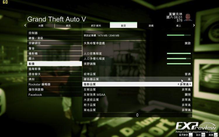 GTA5 2016-04-17 11-35-40-53.jpg
