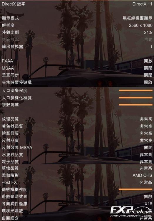 GTA5设置.jpg