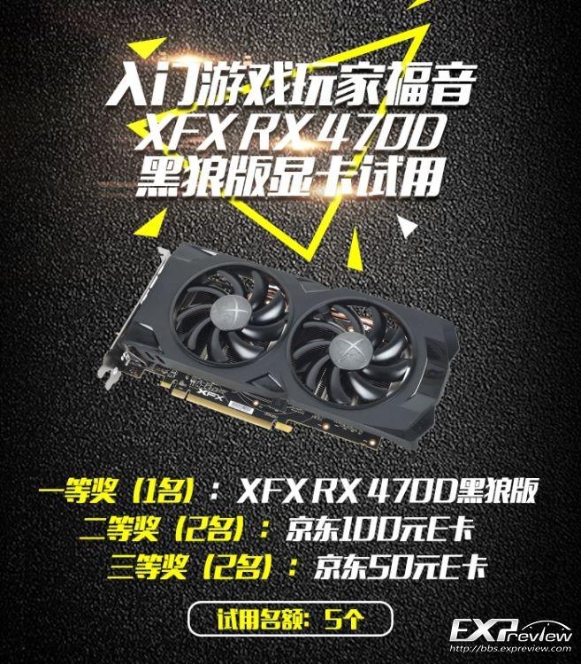 XFX RX 470D-700.jpg