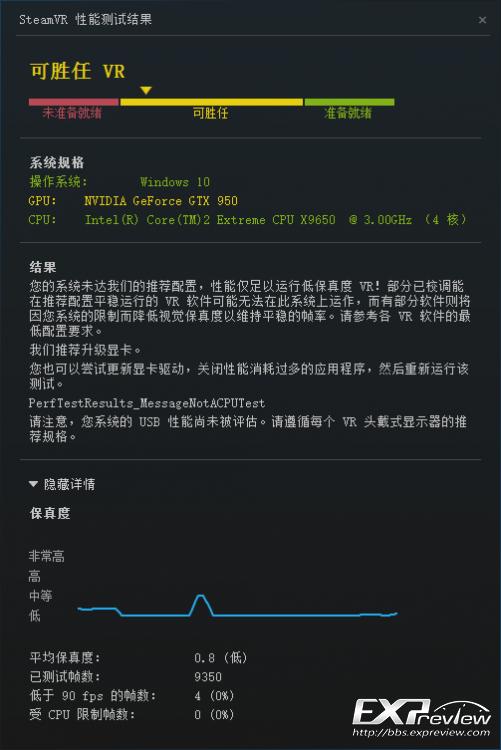 QQ截图20170102143250.png