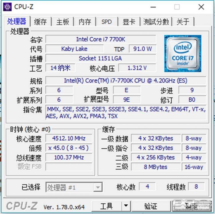 7700K GPU.jpg