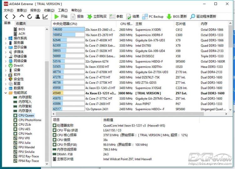 CPU1.jpg
