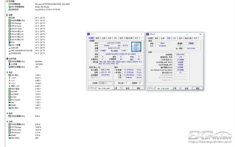 屏幕截图(82).png