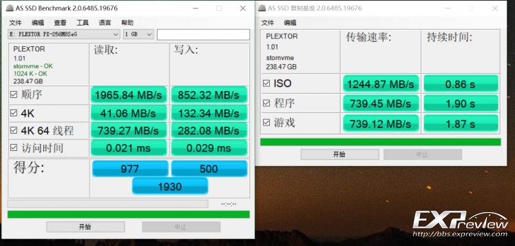 SSD-TEST-P-ass-no 安装软件.PNG