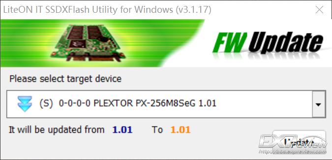 升级固件.PNG