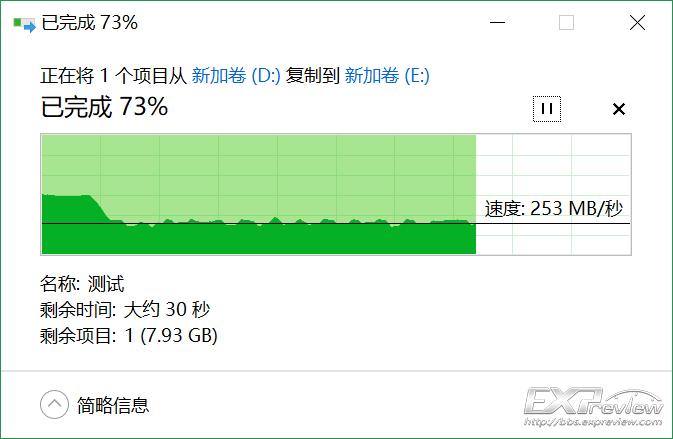 建兴复制至浦科特32G文件.PNG