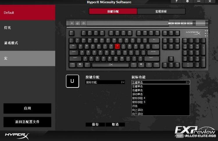 72键盘宏.jpg