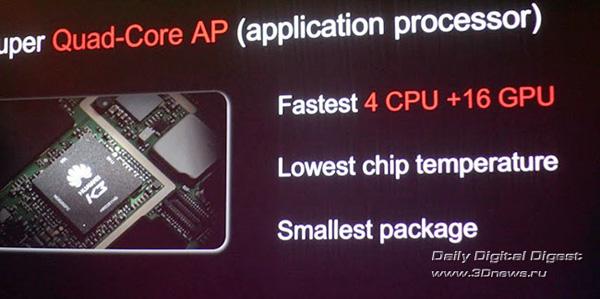 废电脑回收:海思k3v2世界最快?揭秘华为海思k3v2四核处理器